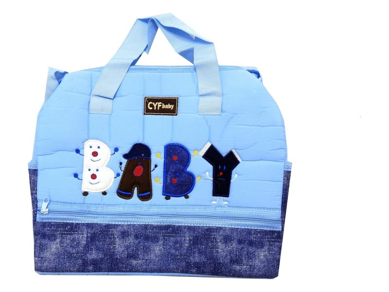 102 Wholesale baby print carebag for baby