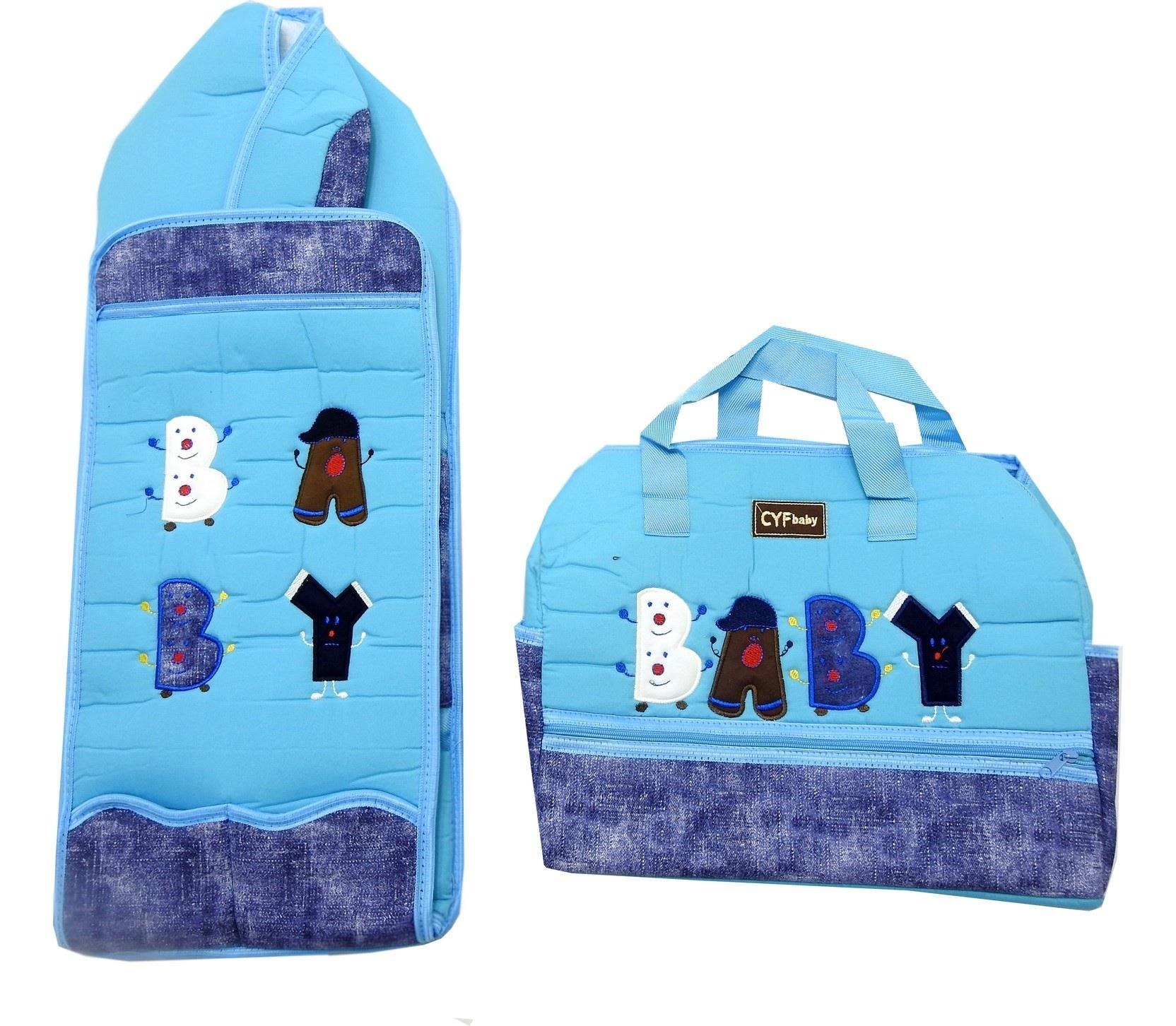 WHOLESALE BABY PRINT DESIGN CARE BAG AND CARRYCOT DOUBLE SET FOR BABY