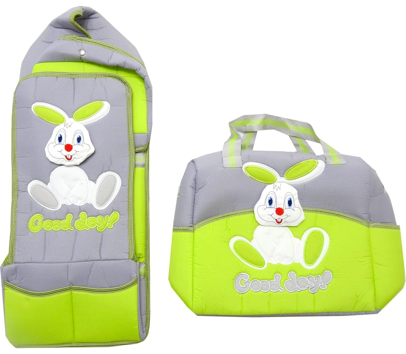 BUNNY PRINTED CARE BAG & CARRYCOT DOUBLE SET FOR BABY