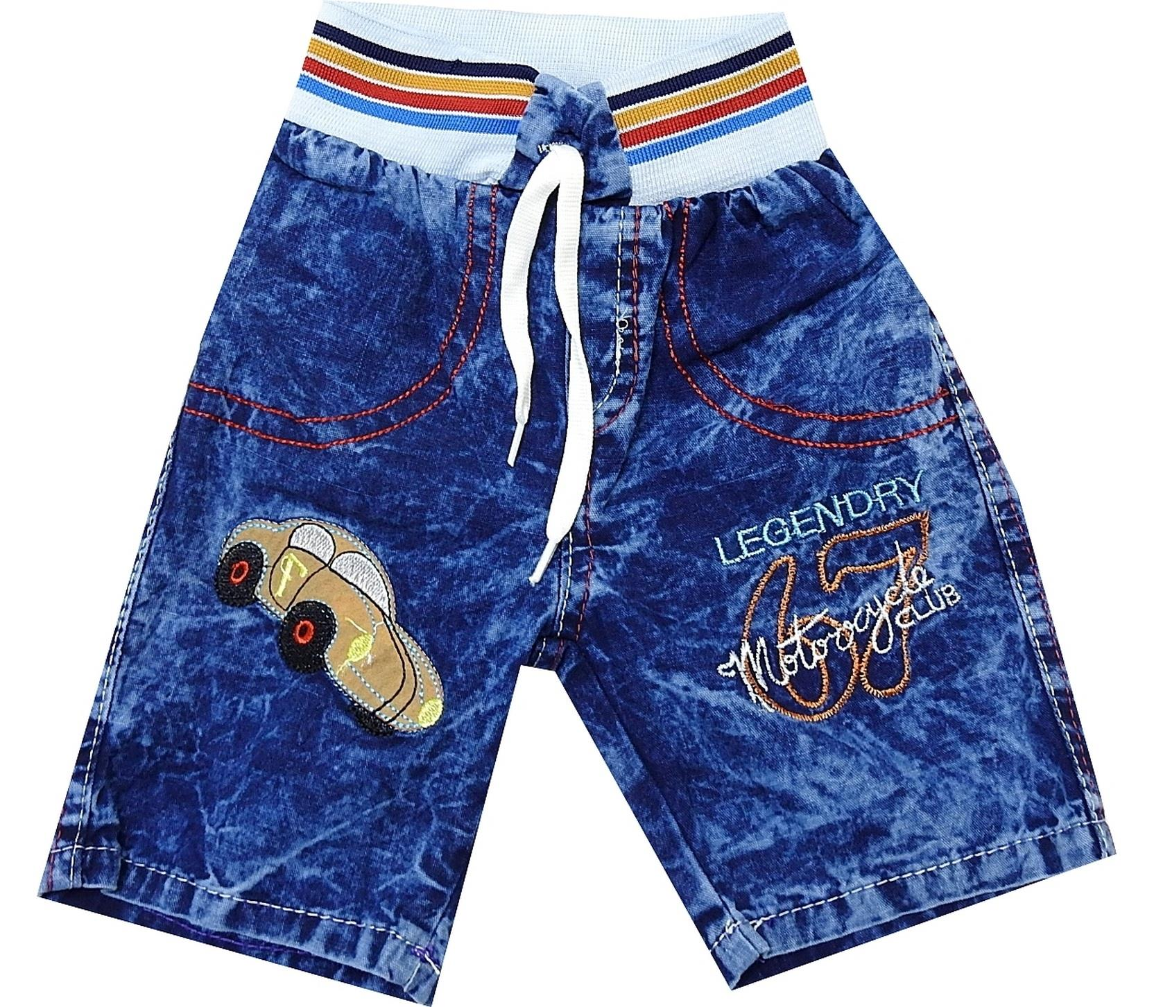 CAR PRINTED DESIGN JEANS SHORT FOR BOY (4-5-6-7 AGE)