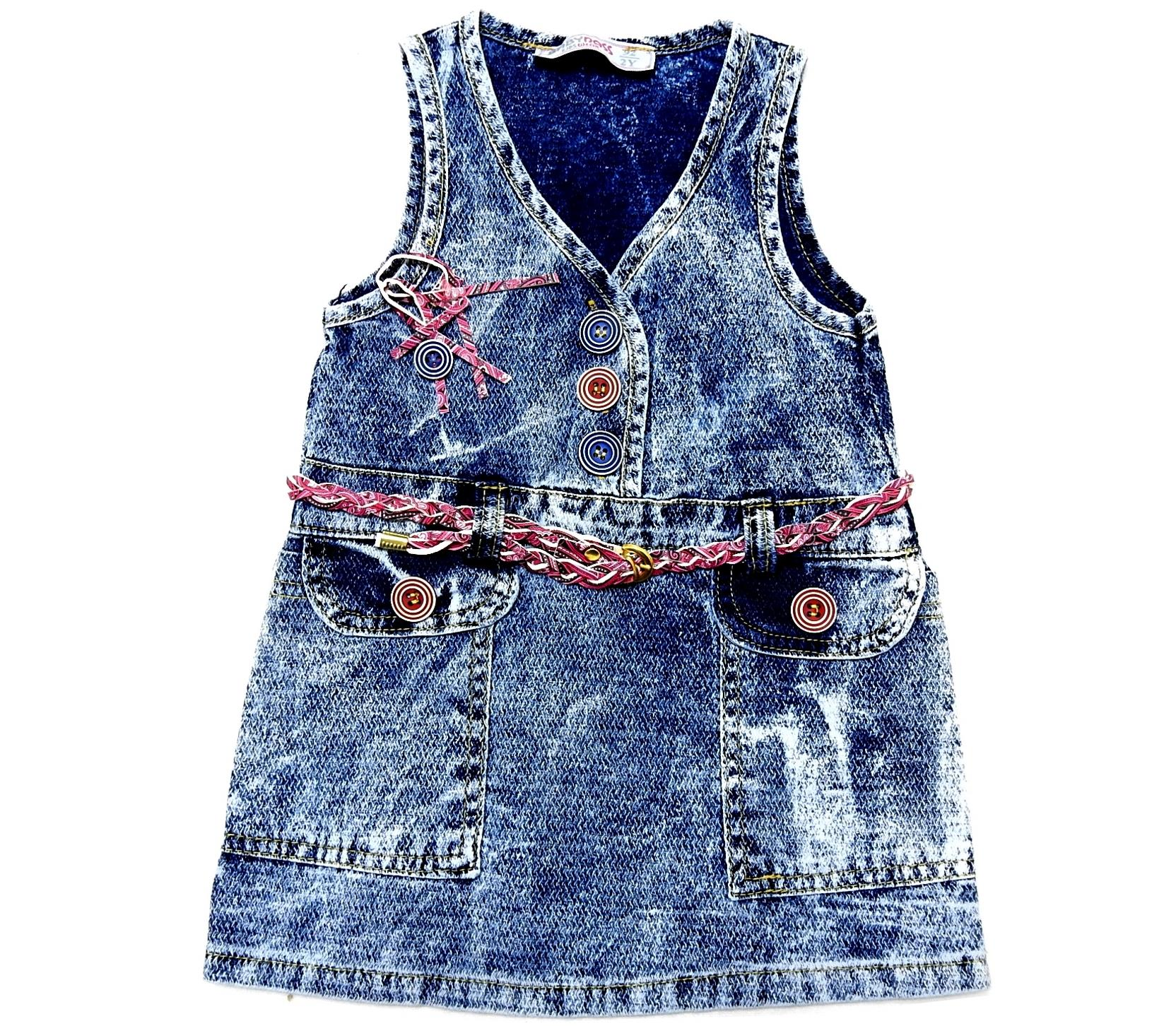 DECORATIVE BUTTON DESIGNED JEANS WAIST FOR GIRL (1-2-3-4 AGE)