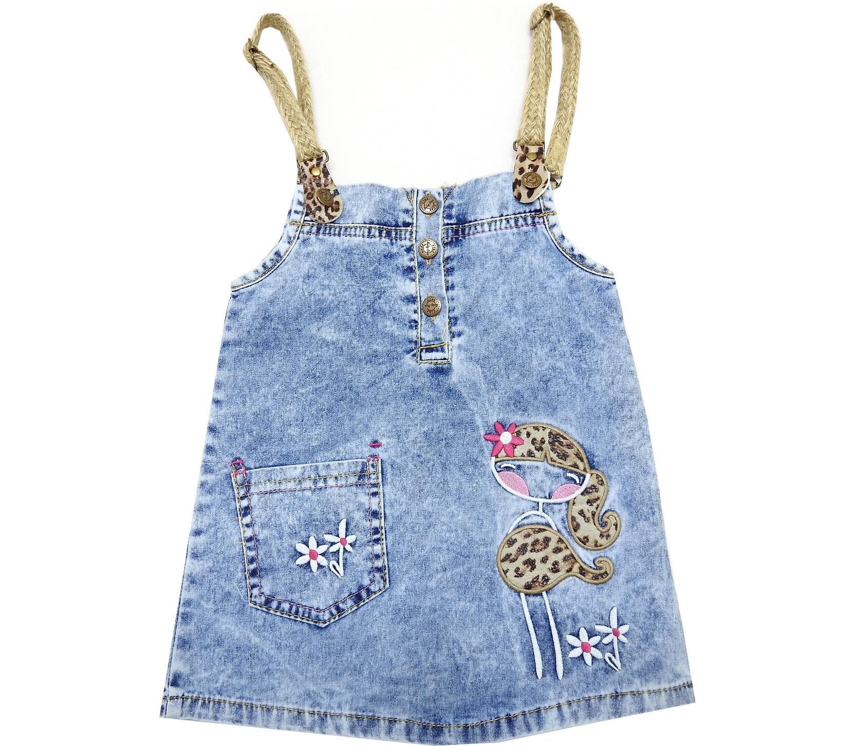 JEANS WAIST FOR GIRL (2-3-4-5 AGE)