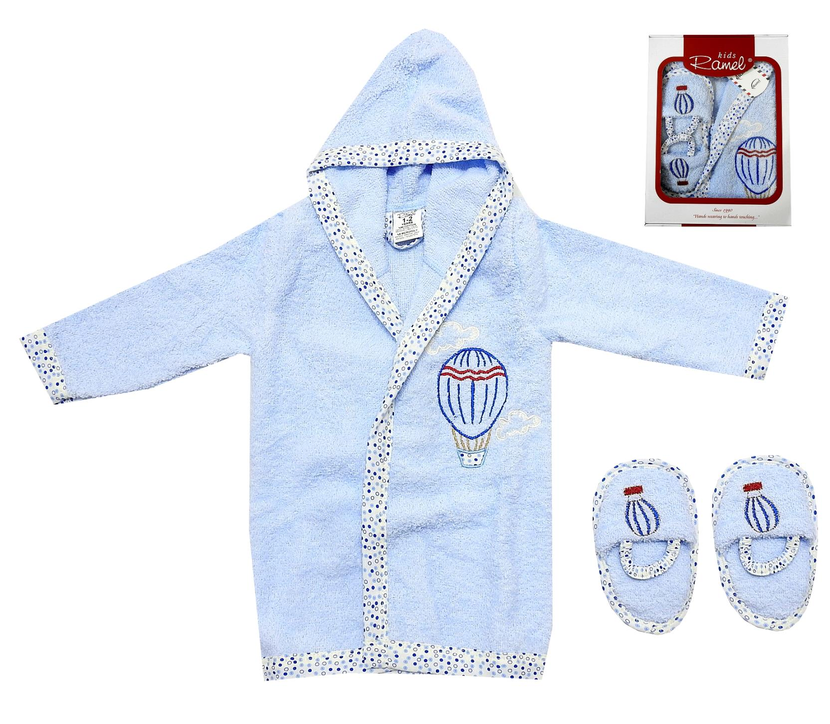 AIR BALLON PRINTED BATHROBE & SLIPPER DOUBLE SET FOR BOY
