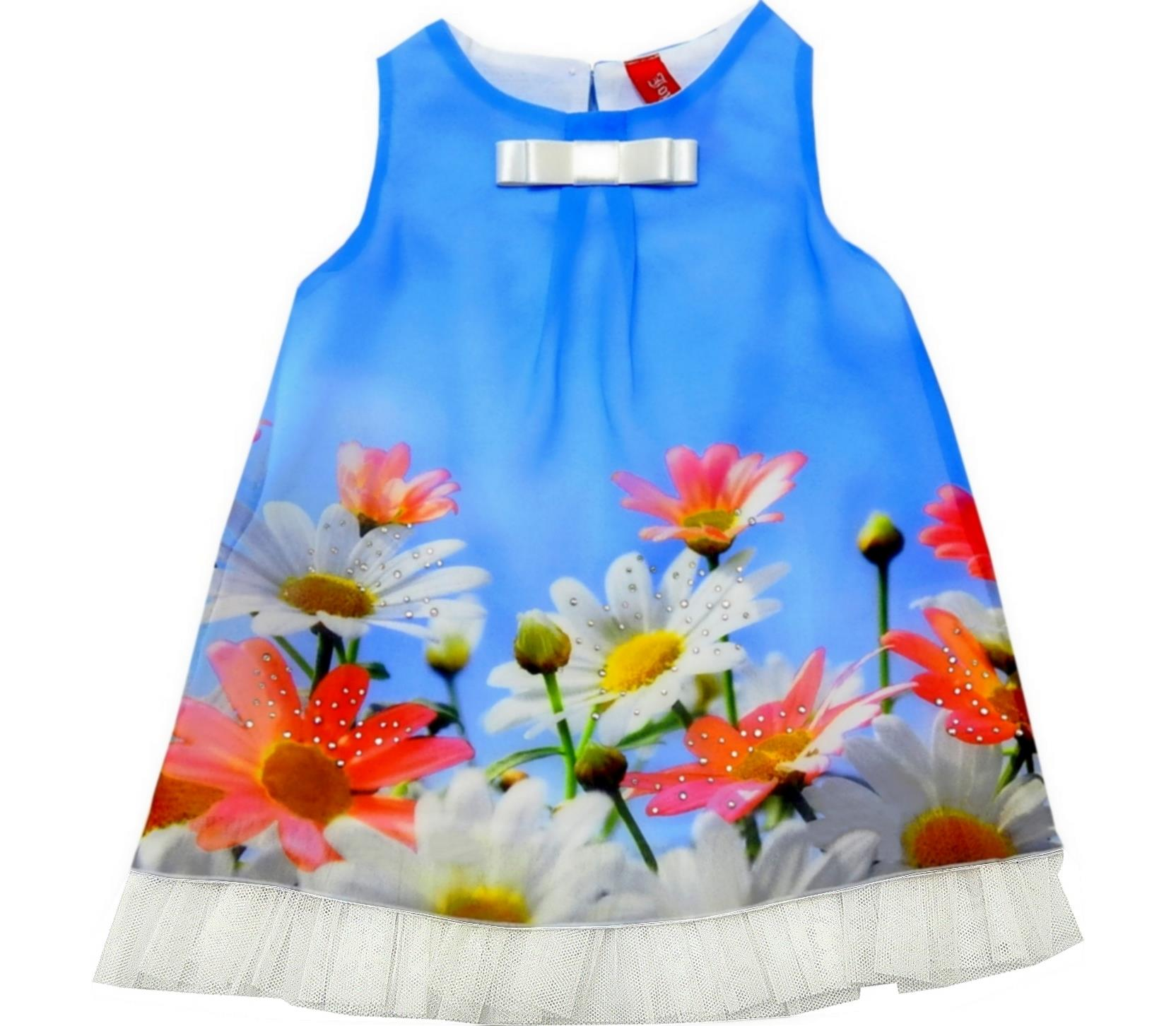 CHAMOMILE PRINTED DESIGN WAISTDRESS FOR GIRL (6-12-18-24 MONTH)