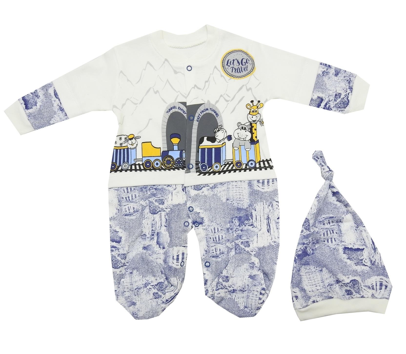 TRAIN PRINTED DESIGN DOUBLE SET FOR BOY (3-6-9 MONTH)