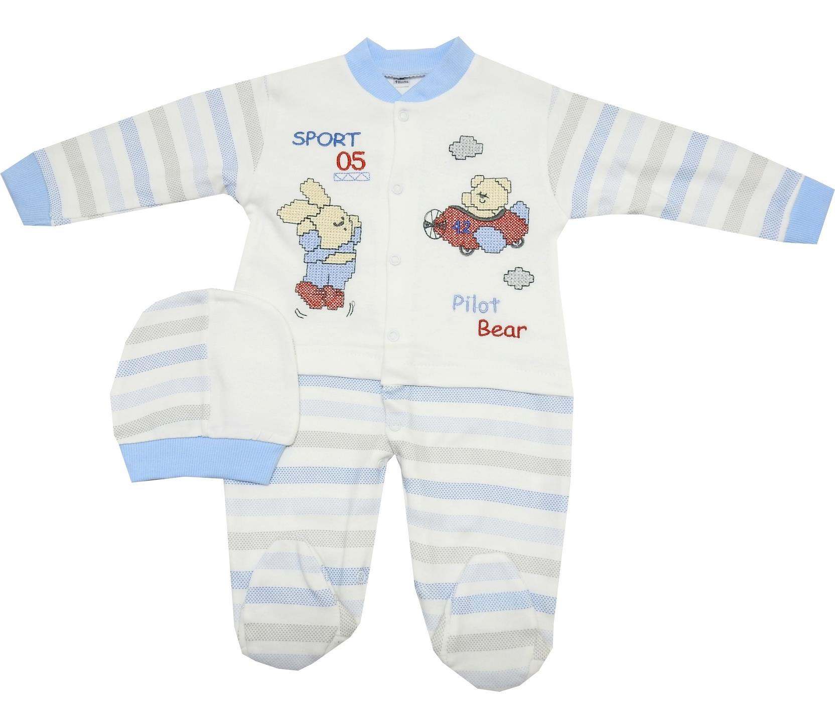 RABBIT AND BEAR PRINTED ROMPER FOR BOY (0-3-6 MONTH)