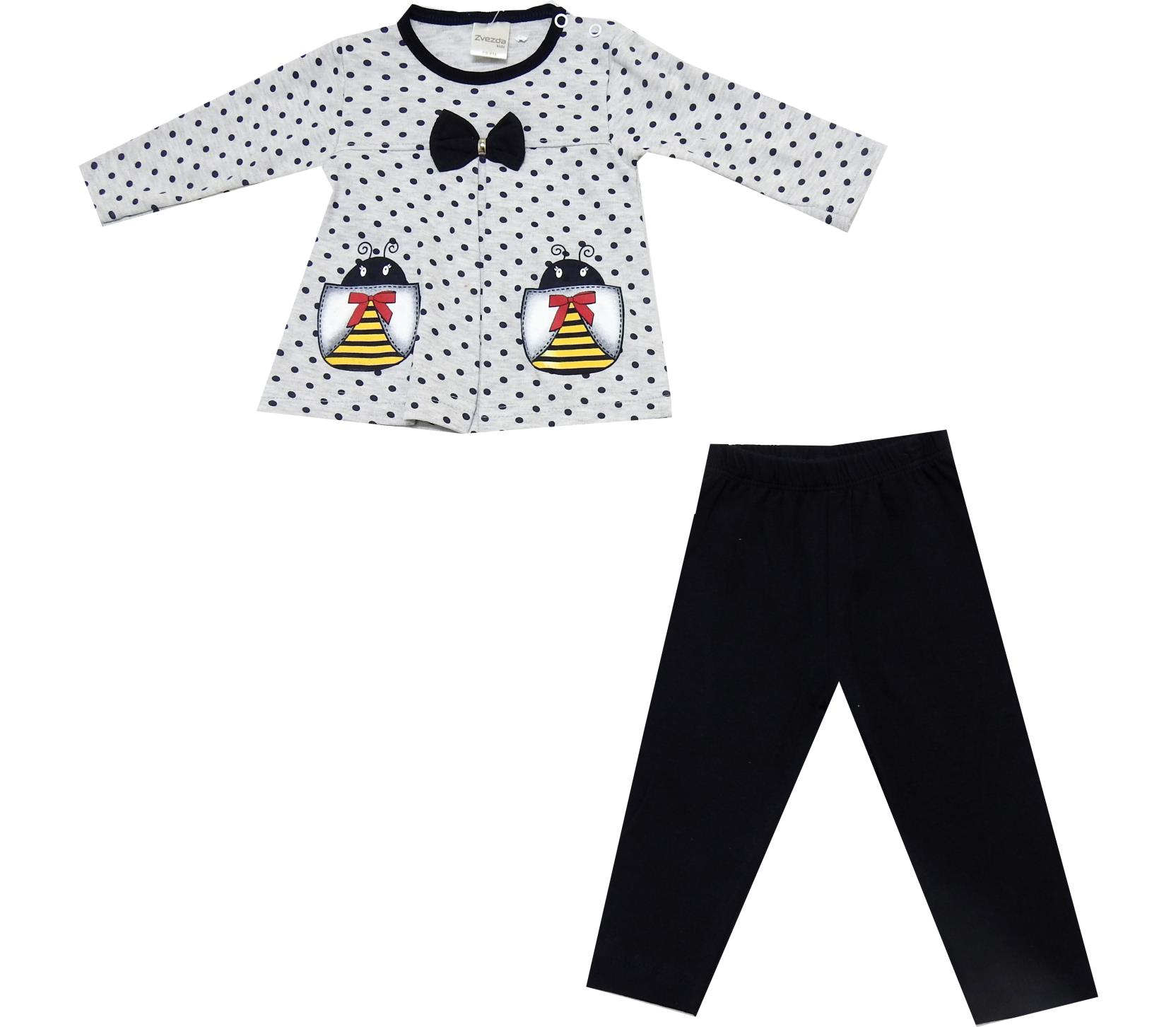 BEE PRINTED DOUBLE SET FOR GIRL (6-9-12 MONTH )