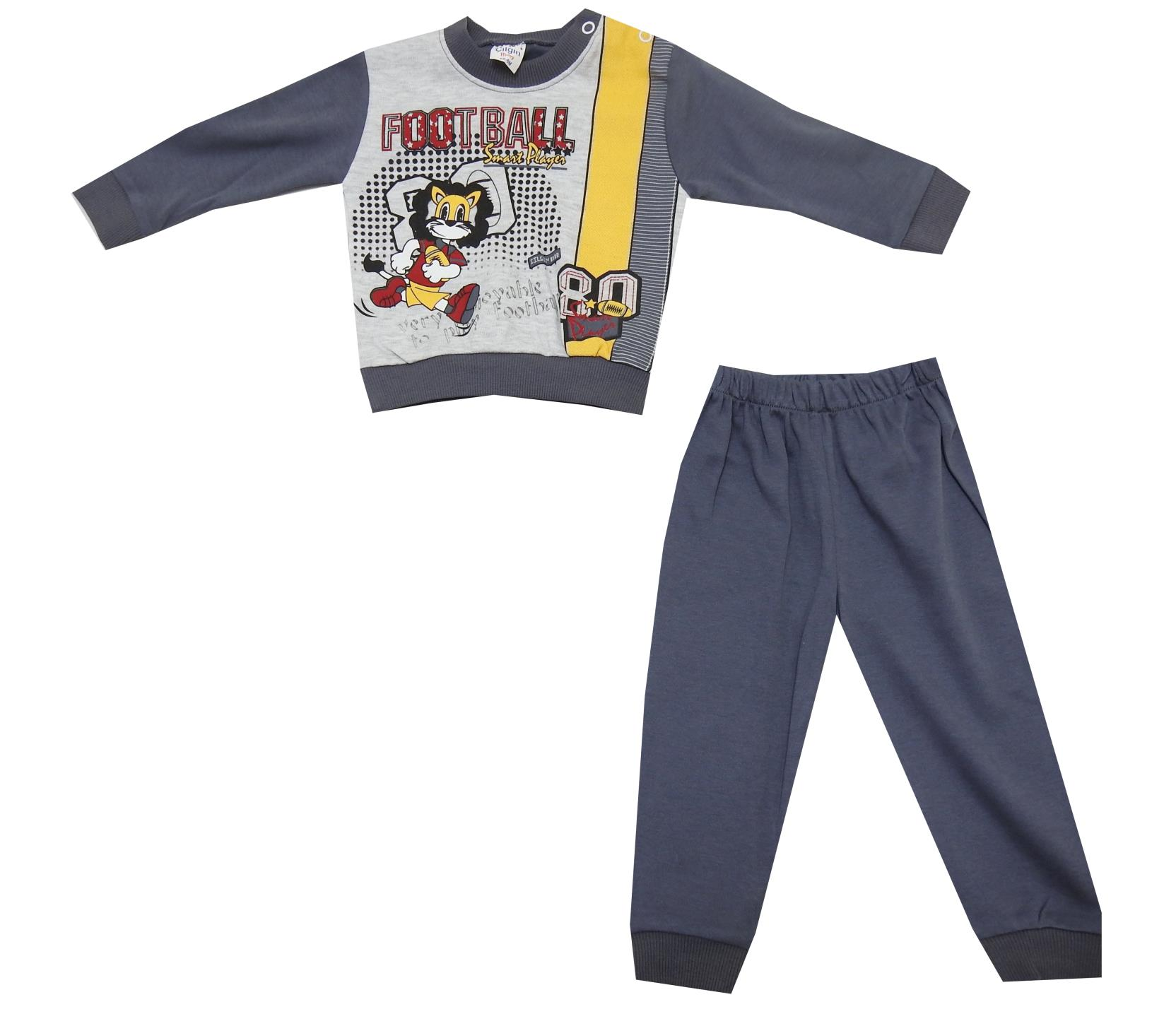 LION PRINTED DESIGN DOUBLE SET FOR BOY (6-9-12 MONTH)