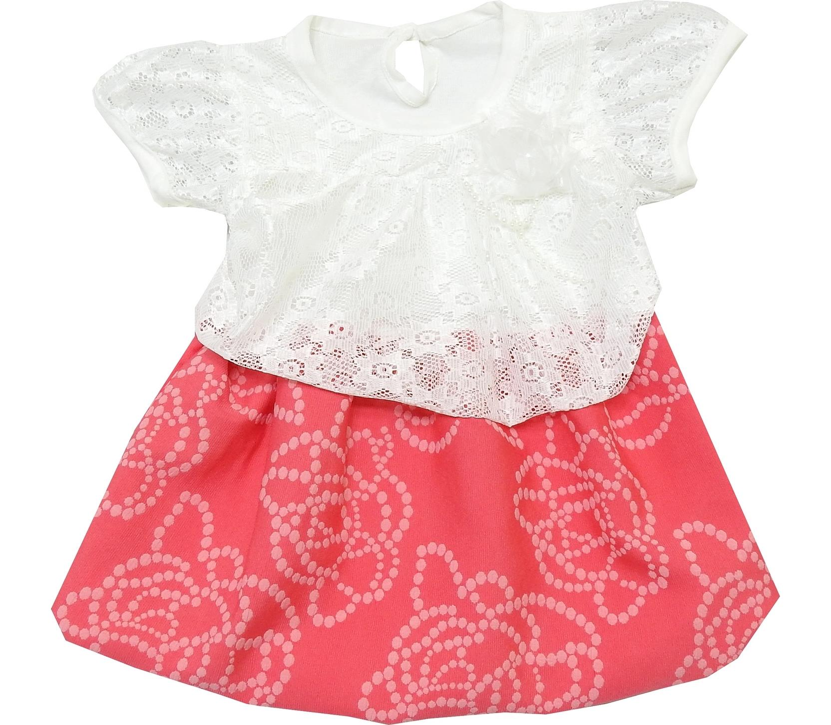 TULLE LACE DRESS (2-3-4-5 AGE)