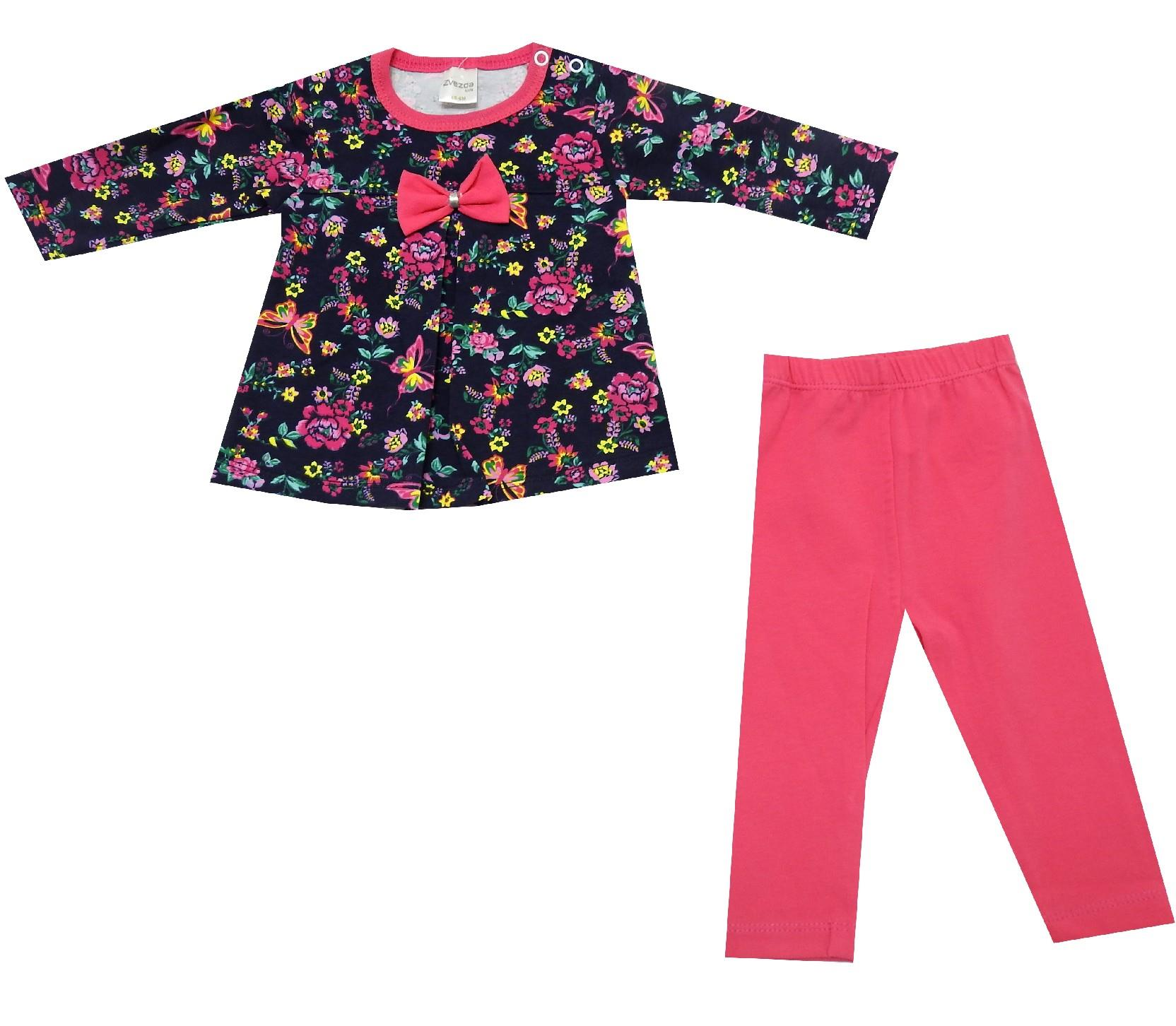BUTTERFLY PRINTED DOUBLE SET FOR GIRL (6-9-12 MONTH)