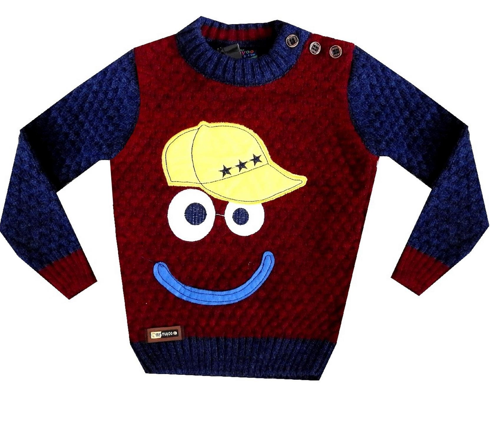 CAPPED SMILE FACE PRINT KNITTED DESIGN SWEATER FOR BOY (1-2-3-4 AGE)
