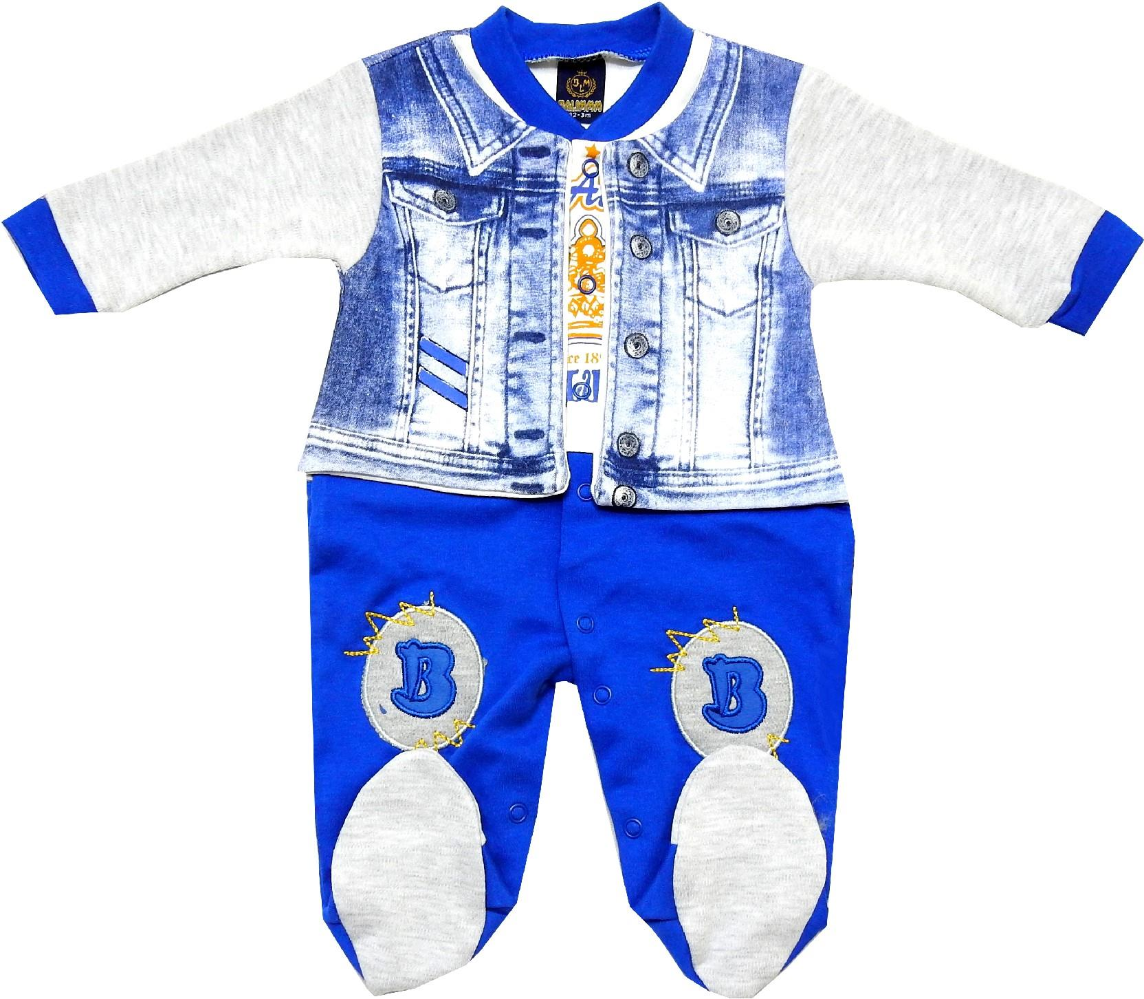 WHOLESALE B EMBLEM SEWED BODYSUIT FOR BOY (3-6-9 MONTH)