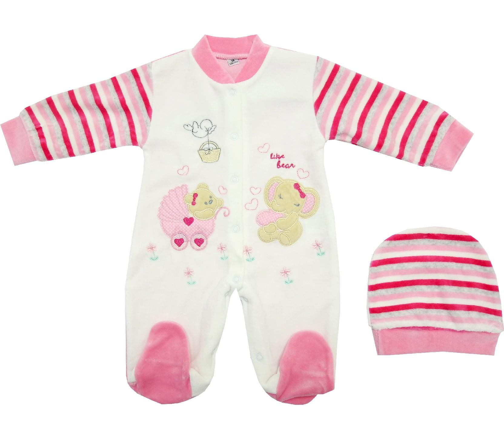 ELEPHANT AND BEAR PRINTED STRIPED DESIGN BODYSUIT & BEANIE DOUBLE SET FOR GIRL (3-6-9 MONTH)