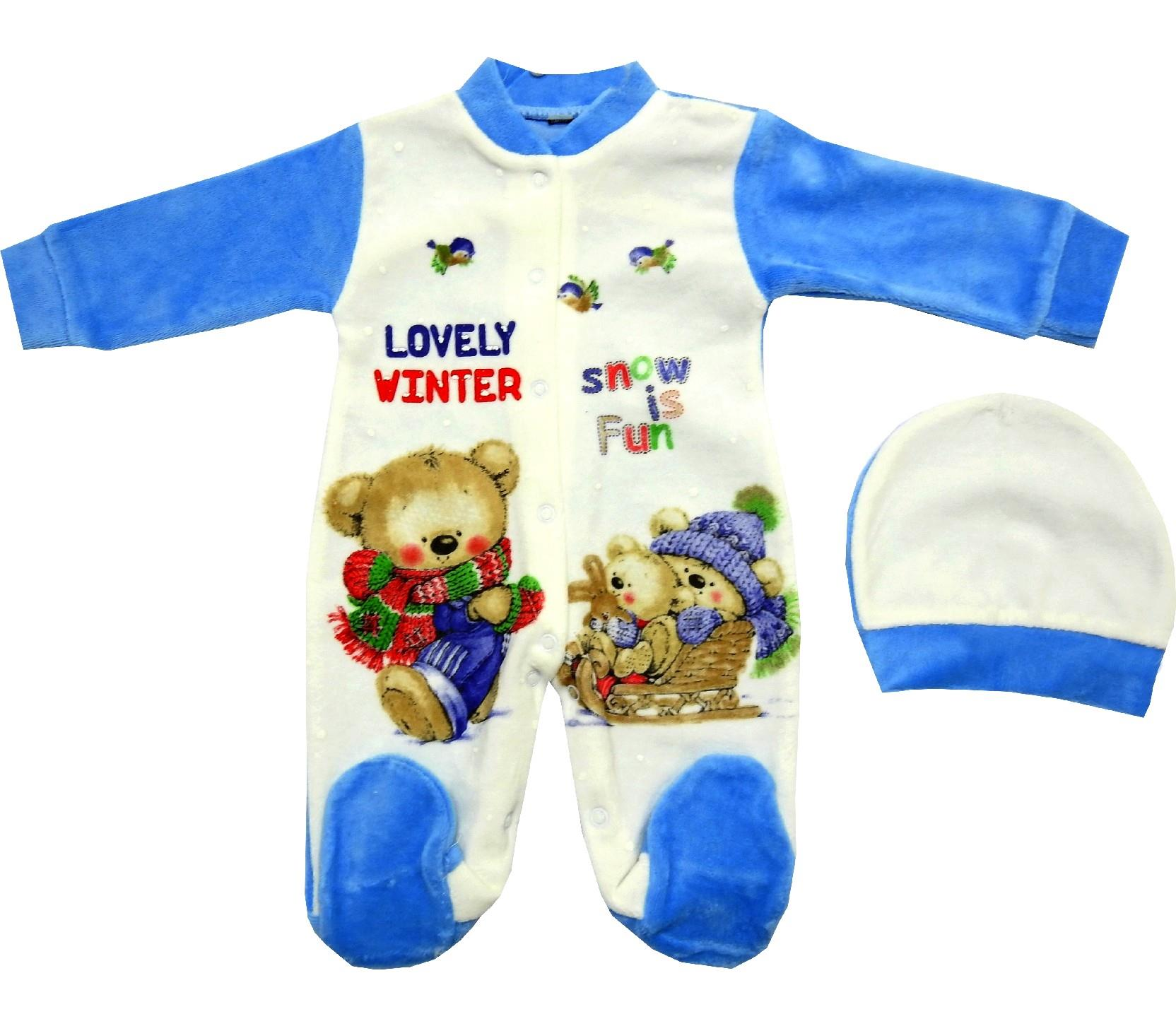 BEAR PRINTED DESIGN BODYSUIT & BEANIE DOUBLE SET FOR BOY (3-6-9 MONTH)