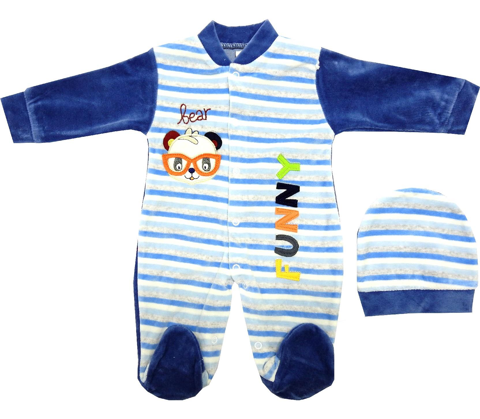 FUNNY PRINTED DESIGN STRIPED DESIGN BODYSUIT & BEANIE DOUBLE SET FOR BOY (3-6-9 MONTH)