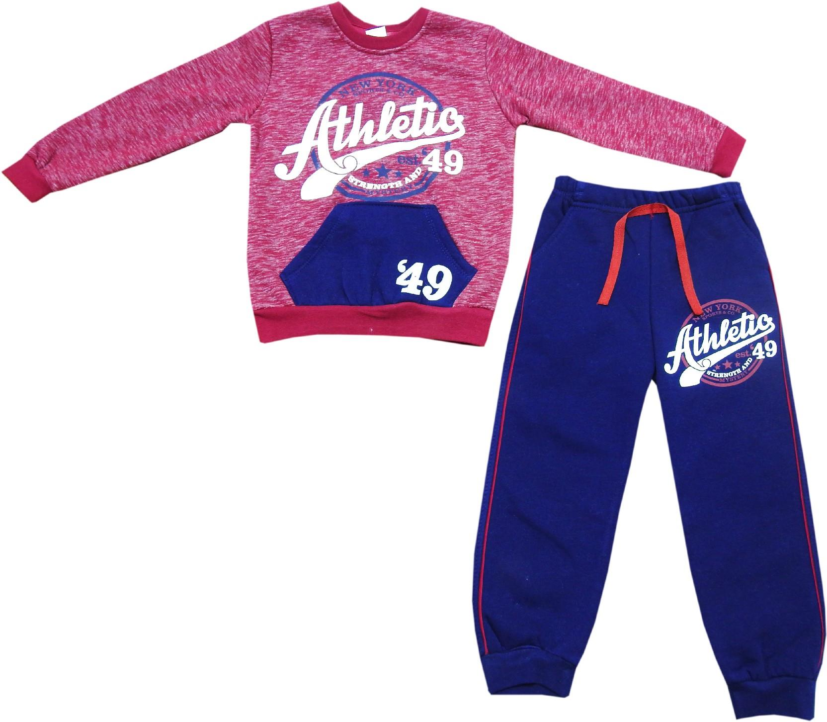 Wholesale athletic print tracksuit for kids (6-7-8 age)