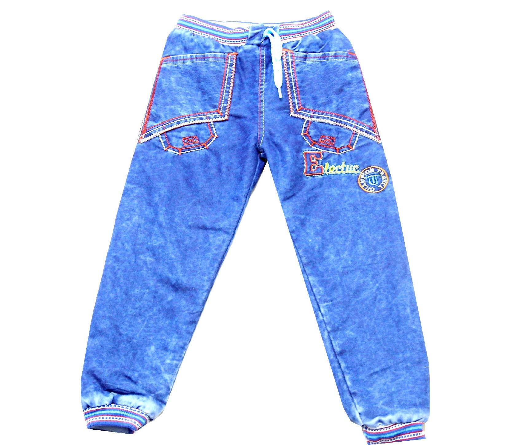Wholesale jeans pant for kids (5-6-7-8 age)