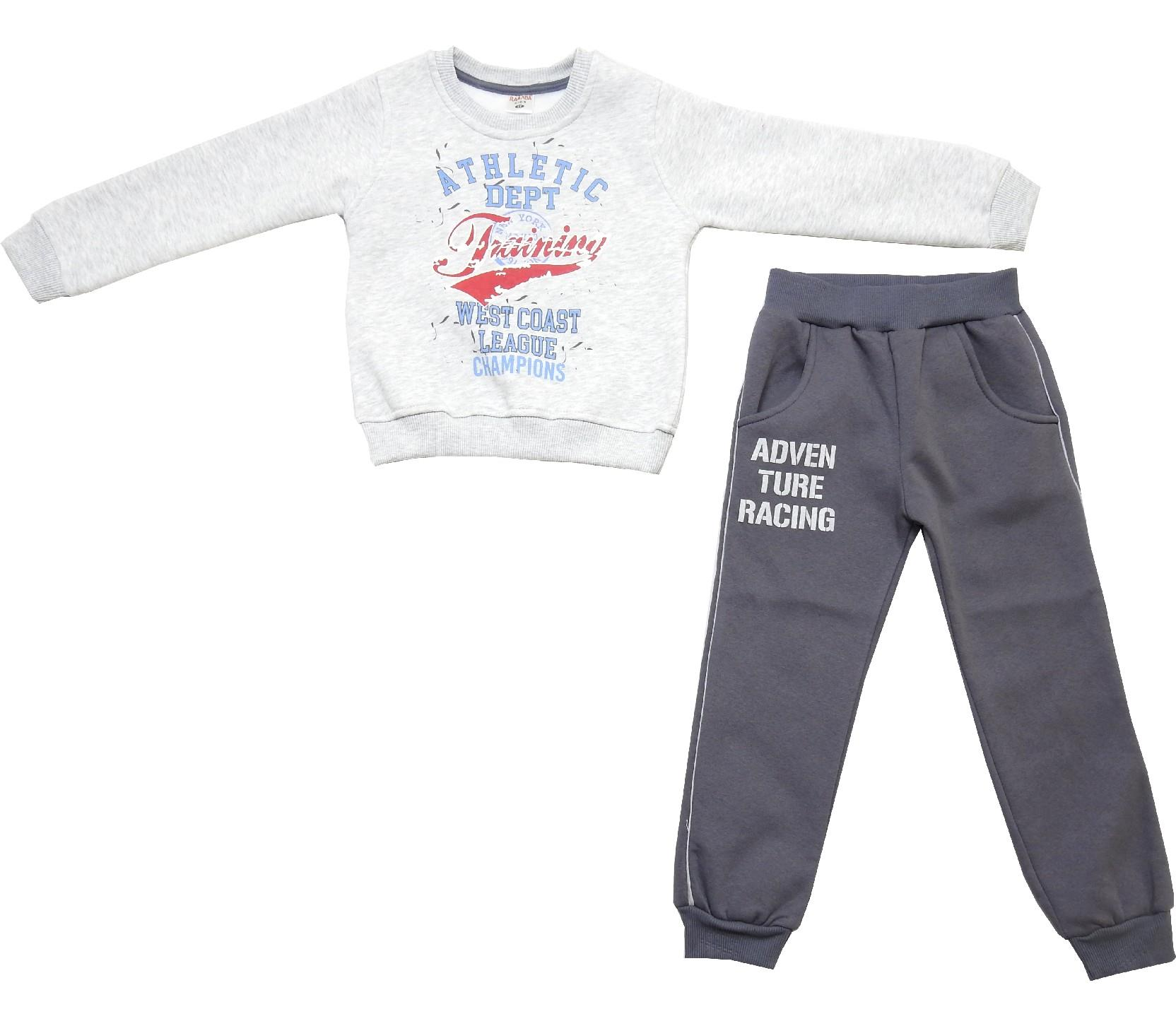 Wholesale training print sweatshirt and trouser double set tracksuit for boy (5-6-7-8 age)
