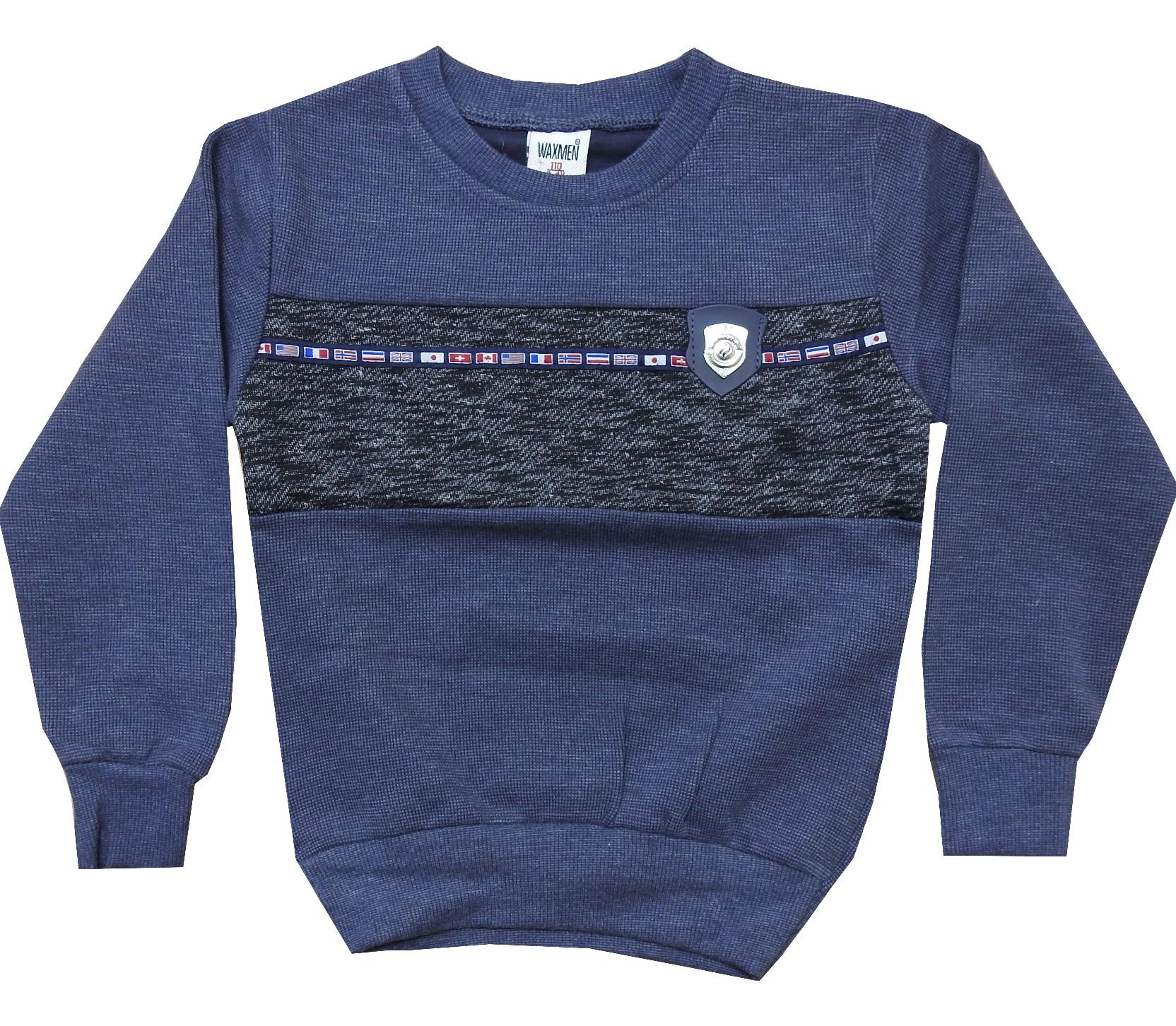 Wholesale flag embroidery sweat for boy (5-6-7-8-9 age)