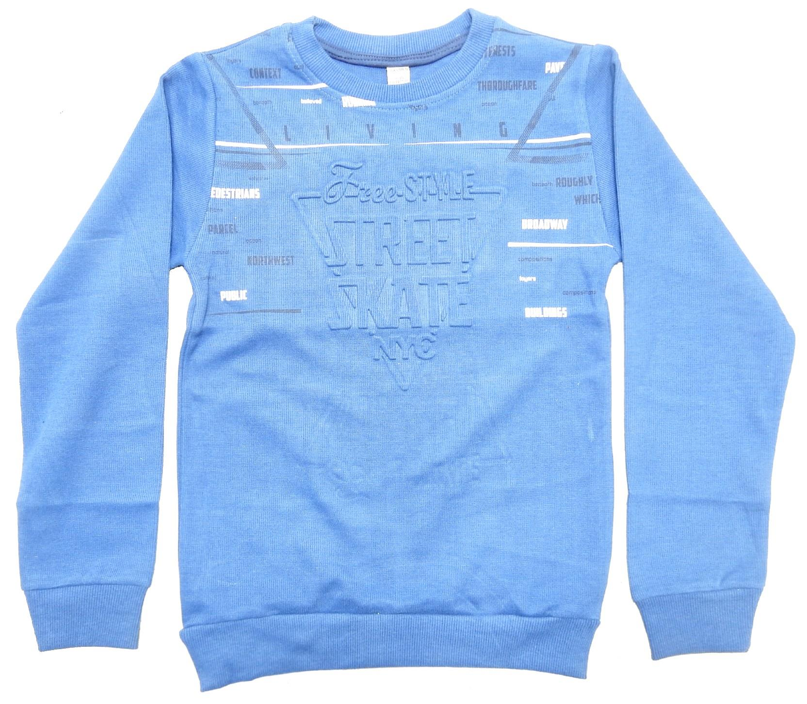 Wholesale ''STREET SKATE'' print sweat for boy (11-12-13-14-15 age)