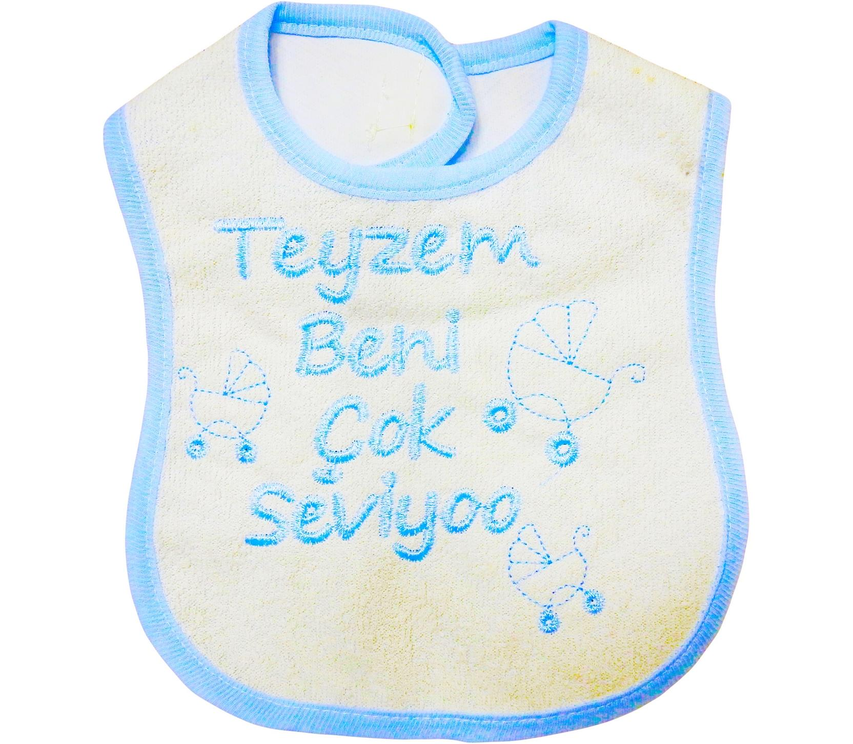 2030 6 tracks my aunt loves me printed apron for babies