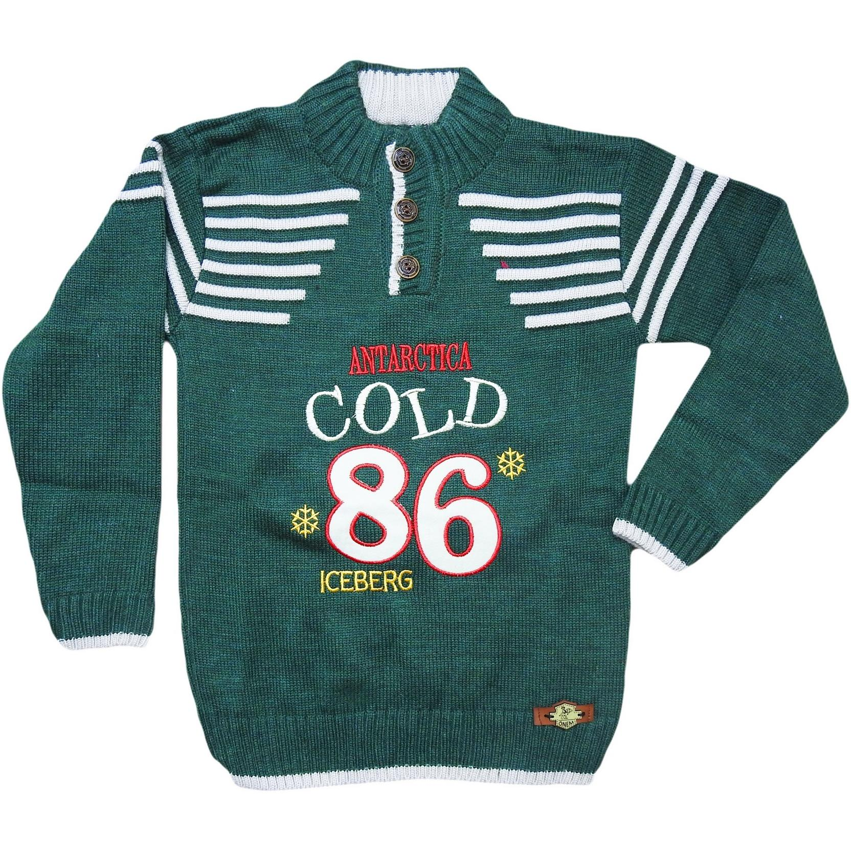 305 Wholesale Knit Sweater For Boy Kids With Pubg Embroidered 5-7-9 Age