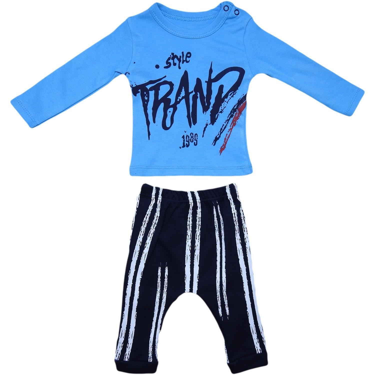 "3006 male baby suit with ""trand"" printed for 6-9-12-18 months age"