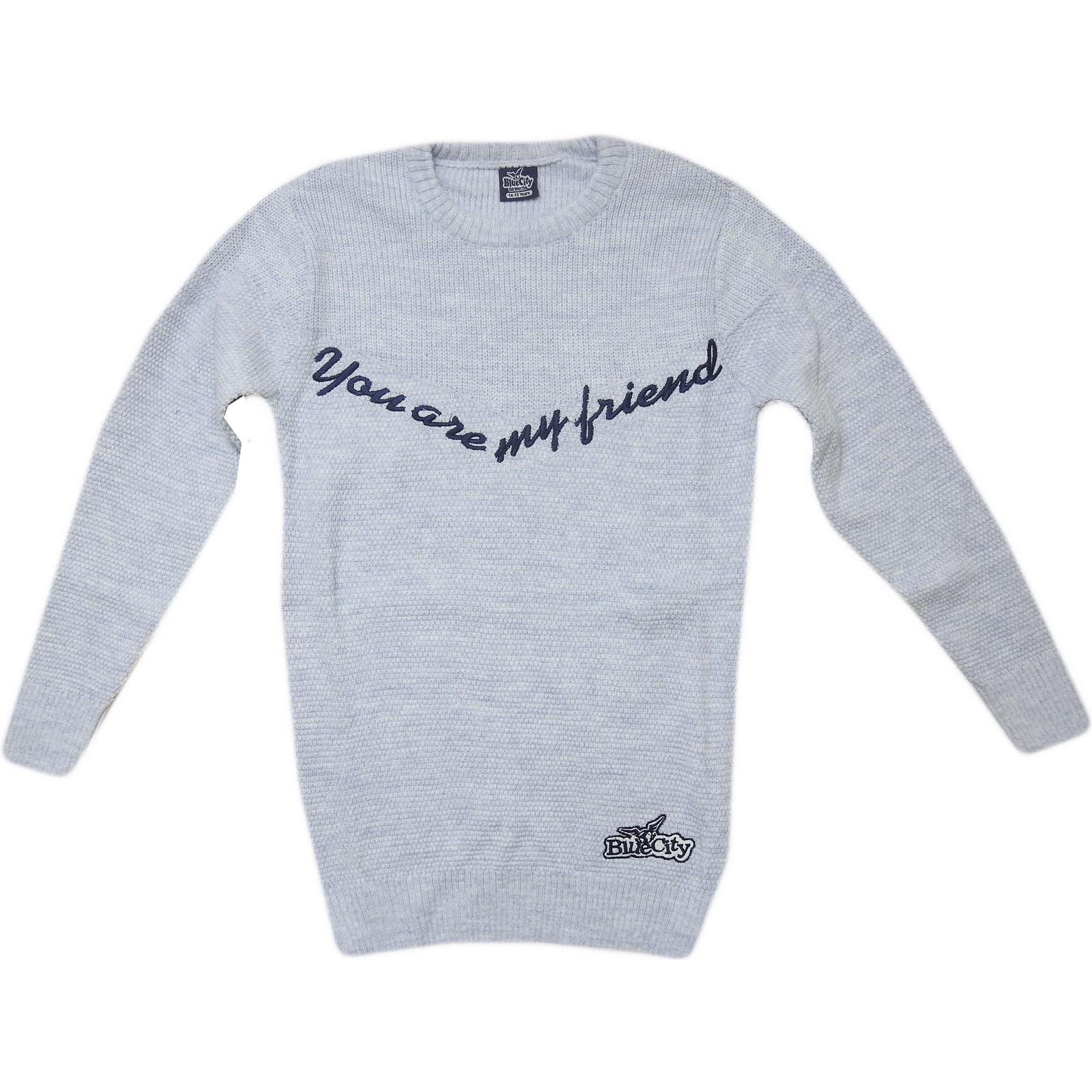 "1004 wholesale kid sweater with ""you are my friend"" print for 10-12-14 years old boys."